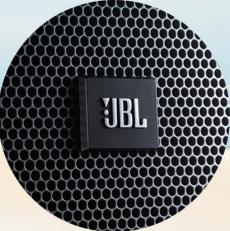 Toyota Sienna JBL Audio